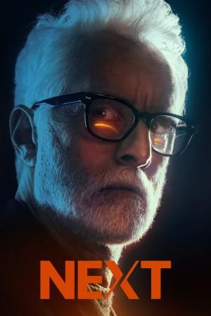智能逆袭 neXT (2020)