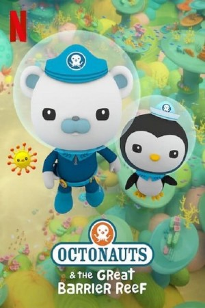 海底小纵队:大堡礁 Octonauts & the Great Barrier Reef (2020)  Netflix 中文字幕