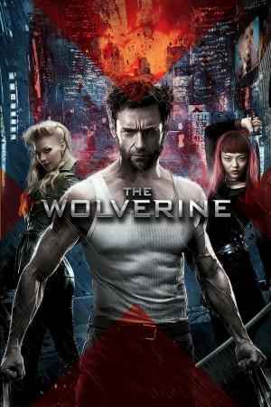 金刚狼2 The Wolverine (2013) 中文字幕