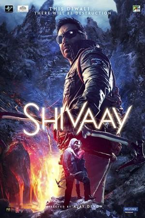 雪峰神爸 Shivaay (2016) 中文字幕