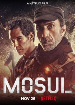 血战摩苏尔 Mosul (2019) Netflix 中文字幕