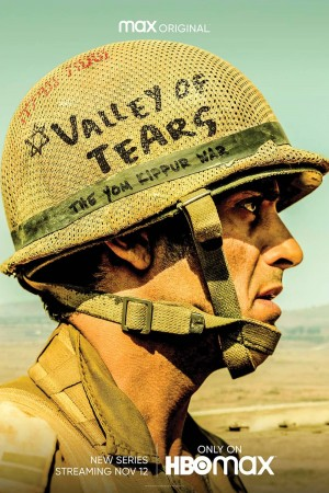 Valley of Tears (2020) 中文字幕