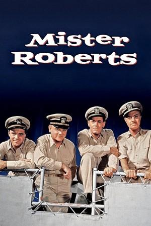 罗伯茨先生 Mister Roberts (1955) 中文字幕