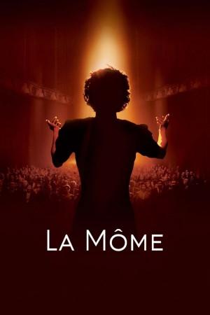 玫瑰人生 La Môme (2007) 中文字幕