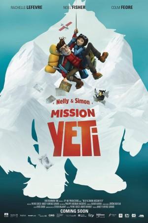 喜马拉雅大冒险 Mission Kathmandu: The Adventures of Nelly & Simon (2017) 中文字幕