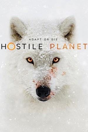 水深火热的星球 第一季 Hostile Planet Season 1 (2019) 中文字幕