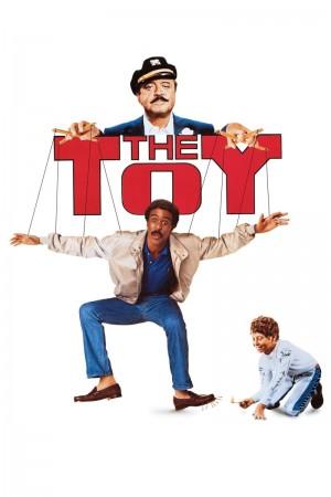 超级玩具 The Toy (1982) 中文字幕