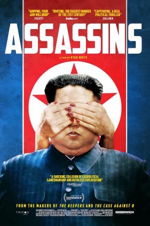 刺杀 Assassins (2020)