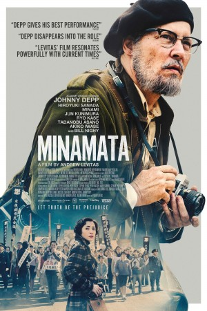 水俣病 Minamata (2020)
