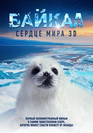 Baikal: The Heart of the World 3D (2021)