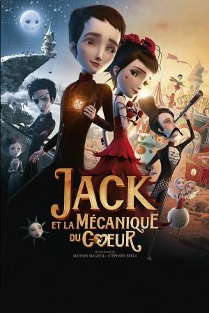机械心 Jack et la mécanique du coeur (2013)