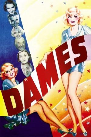 美女 Dames (1934) 中文字幕