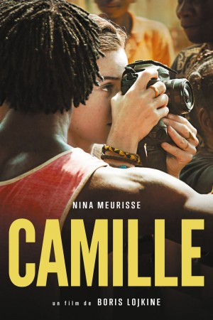 卡米尔 Camille (2019) 中文字幕