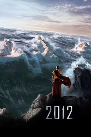 2012 Farewell Atlantis  (2009) 中文字幕