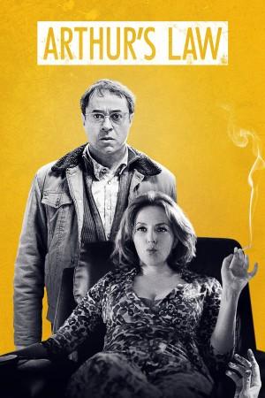 Arthurs Gesetz Season 1 (2018)