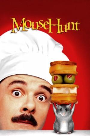 捕鼠记 Mousehunt (1997) 中文字幕