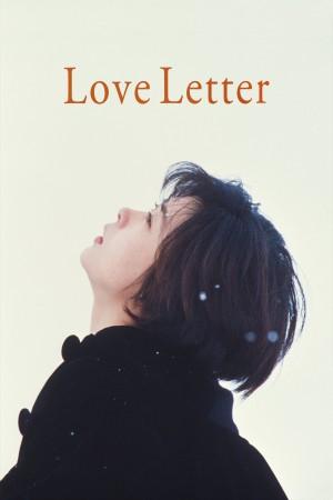 情书 Love Letter (1995) 中文字幕