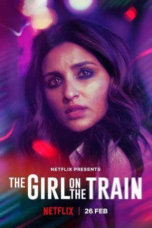 火车上的女孩 Mira (2021) Netflix 中文字幕