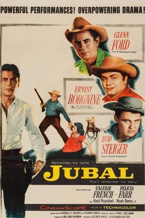 远走高飞 Jubal (1956) 中文字幕