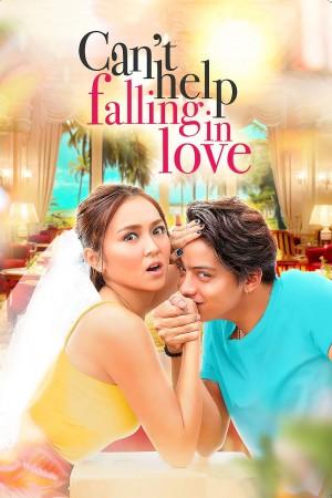 不由自主爱上你 Can't Help Falling in Love (2017) Netflix 中文字幕