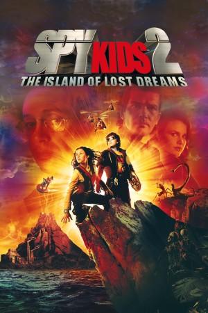 非常小特务2 Spy Kids 2: Island of Lost Dreams (2002) 中文字幕