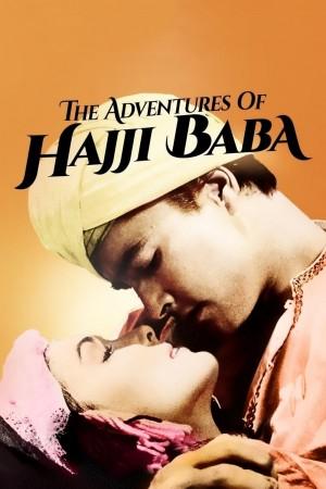 沙漠历险记 The Adventures of Hajji Baba (1954) 中文字幕