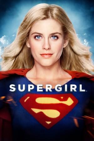 超级少女 Supergirl (1984) 中文字幕
