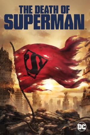 超人之死 The Death of Superman (2018) 中文字幕