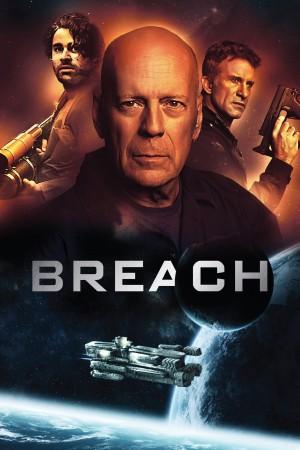 异星危机 Breach (2020) 中文字幕