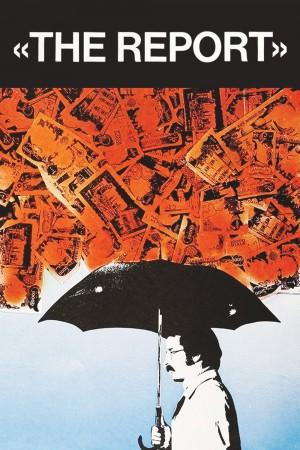报告 (1977) 中文字幕