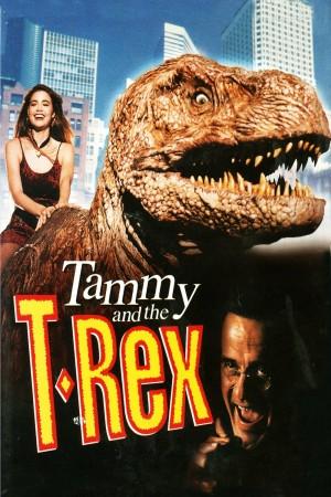 百变侏罗纪 Tammy and the T-Rex (1994) 中文字幕