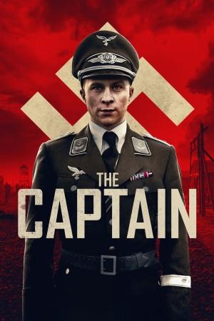 冒牌上尉 Der Hauptmann (2017) 中文字幕