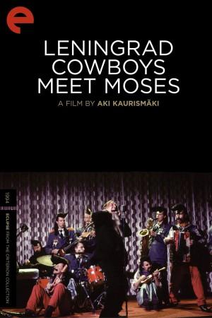 列宁格勒牛仔搭摩西 Leningrad Cowboys Meet Moses (1994) 中文字幕