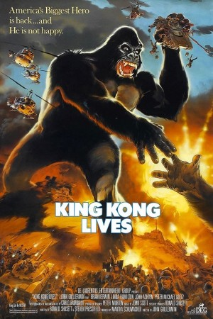 金刚复活 King Kong Lives (1986) 中文字幕