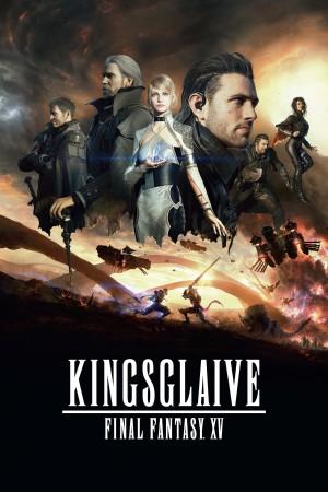 最终幻想15:王者之剑 Kingsglaive Final Fantasy XV (2016) 中文字幕
