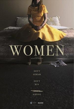 失踪的女人 Women (2021)