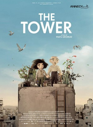白塔 The Tower (2018) 中文字幕