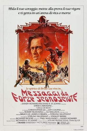 沉默的长笛 Circle of Iron (1978) 中文字幕