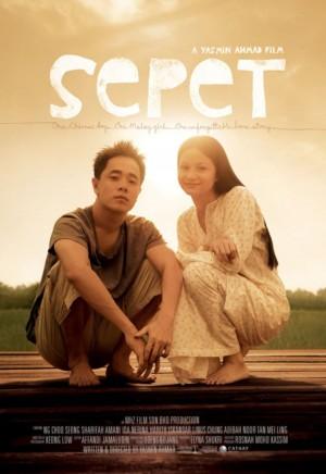 单眼皮 Sepet (2004) 中文字幕
