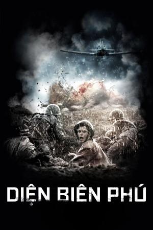 杀戮奠边府 Diên Biên Phú (1992) 中文字幕