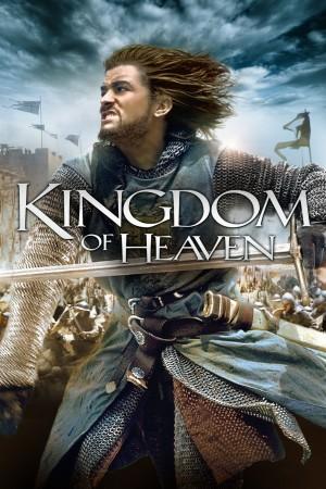 天国王朝 Kingdom of Heaven (2005) 中文字幕