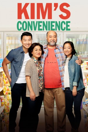 金氏便利店 第一季 Kim's Convenience Season 1 (2016)  Netflix 中文字幕