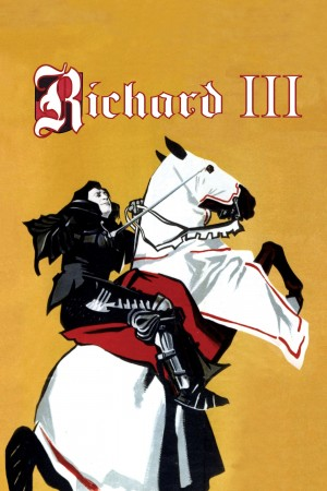 理查三世 Richard III (1955)