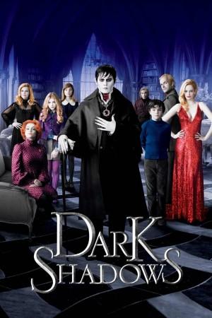 黑暗阴影 Dark Shadows (2012) 中文字幕