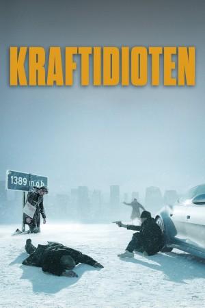 失踪顺序 Kraftidioten (2014) 中文字幕