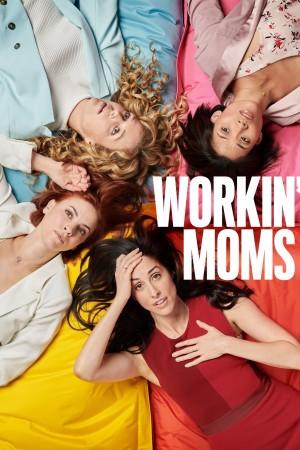 上班族妈妈 第三季 Workin' Moms Season 3 (2019) Netflix 中文字幕