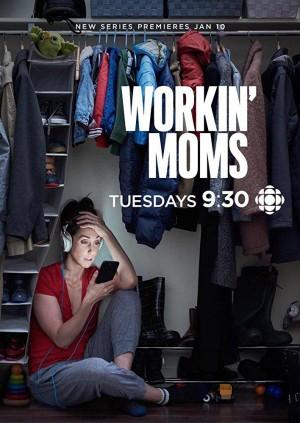 上班族妈妈 第二季 Workin' Moms Season 2 (2018) Netflix 中文字幕