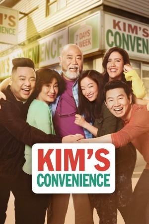 金氏便利店 第五季 Kim's Convenience Season 5 Season 5 (2021) Netflix 中文字幕