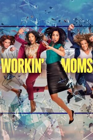 上班族妈妈 第五季 Workin' Moms Season 5 (2021)  Netflix 中文字幕