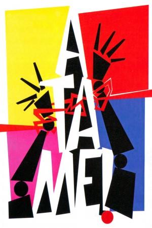 捆着我,绑着我 ¡Átame! (1989) 中文字幕